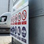 AVR Waste Disposal
